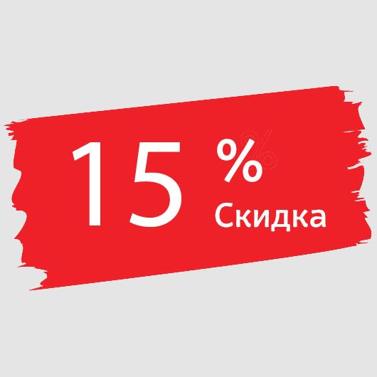 Безоперационная ринопластика со скидкой  15%!